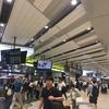滋賀・南草津の電車のぶらり旅