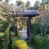 【京都】【御朱印】東福寺塔頭、『即宗院』に行ってきました。 京都観光 京都旅行 女子旅 主婦ブログ