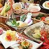 【オススメ5店】広島県その他(広島)にある割烹が人気のお店