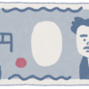 10年間「1000円カット」利用、散髪料金の節約総額はいくら!?
