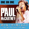 Paul MaCartney @ Tokyo Dome 2017