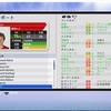 FIFA19今日もキャリアモード。