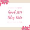2019年4月のブログ運営報告 インフルダウンであまり書けず