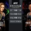 進化した『EA Sports UFC 3』のキャリアモード