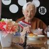〈グランツァ〉祝・103歳! おめでとうございます(⋈◍>◡<◍)。✧♡