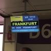 ルフトハンザLH1113便に搭乗する