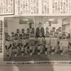 おめでとう!弘前河西野球スポーツ少年団