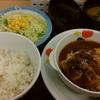 松屋「ブラウンソースハンバーグ定食」