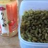 干しぶどう酢の作り方、あさイチで紹介を実践!分量を検討してみた!
