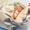 30kgのお米を送るには[ヤマト・佐川・ゆうパック比較]