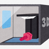 自分に合った3Dプリンターはどれ?