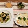 2018/08/08の夕食