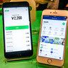 """8月1日本格始動、LINE Payの""""手数料ゼロ円革命"""" —— 加盟店数100万に向けた戦略"""