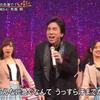 【動画】布施明がうたコン(11月6日)に出演!モーニング娘とコラボ?君は薔薇より美しい!