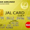 【PONEY】JALカード(CLUB-Aカード)高案件1,080,000ptゲット!