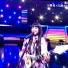 【動画】miwaがMステ(7月20日)に出演!ヒカリへ!