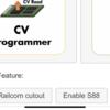 RailComを試す。 「RailCom Display」を試す。