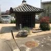歩き遍路 2日目【日帰り】 JR伊予北条→JR大西
