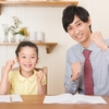 【簿記3級】仕訳帳と総勘定元帳の関係とは?