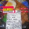 「MaxValu」(なご店)の「具たっぷりチャーシュー丼」 429−215(半額)円