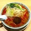 【丸源ラーメン】期間限定「担々麺」クセになる旨辛さ!