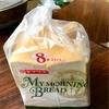 安いパンも美味しくなるホットサンドメーカー