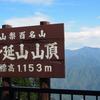 登れ!涅槃へと続くその階段を。~身延山久遠寺~