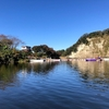 2020.11.4亀山湖