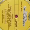 ラファエル・クーベリック指揮イスラエルフィルハーモニー管弦楽団 ベートーベン交響曲第4番変ロ長調作品60