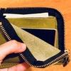 L字ファスナーの二つ折り財布がコスパが良い