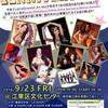 Oriental Art Mix Vol,20に行ってきたどー!!