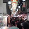 京都で大晦日
