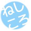 ニッポン放送 「土屋礼央 レオなるど」内コーナー『東京ガス 今日はこんな日 日めくりレオなるど』2017年10月分まとめ