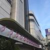 四連休の後半2Daysは和歌山近鉄へ!