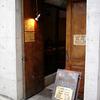 CAFE HERON(京都)
