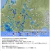 平成29年6月25日7時2分震度2で静岡市の長田エリアで短時間の揺れわかりました。