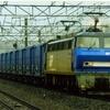 EF200形電気機関車ついに終焉、EF200について思うこと。