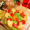 豆腐乳と豆乳の野菜たっぷり冷やしうどん