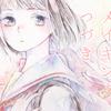 【透明水彩メイキング】オリジナルの少女描いてみた【後篇】
