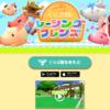 【くりぷ豚】0から始めるくりぷ豚レーシングフレンズ!vol.1