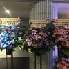 横浜の夏 〜完〜