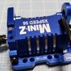 【Mini-Z】MR-03が、なんかグラグラするんです ~新ロット青モーター、スパーギア、アルミモーターマウント~
