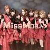 第34回:  ゆかいななかまたち⑥〜MissMoa.〜