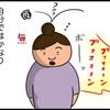 敏感と鈍感【日常】