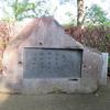 万葉歌碑を訪ねて(その787)―兵庫県伊丹市 緑が丘公園―万葉集 巻七 一一四〇