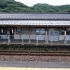 えちごトキめき鉄道 谷浜駅