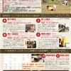 10/18(日)8:00〜 大和川青空ヨガ☀️要予約!
