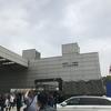 第57回静岡ホビーショー(北館・南館A)の出展物その1