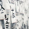 うちのギフテッド児、ある日の漢字練習と涙の歴史