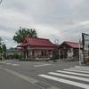 【軽井沢子連れ旅行】旧草津電鉄 北軽井沢駅舎に立ち寄りました